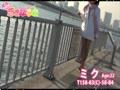 恋愛女子会★【ミクちゃん】(22)