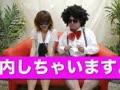 宇都宮店・オ-プニングイベント決定!